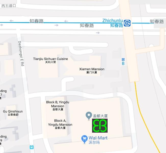 地址(北京分公司)